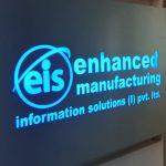 EmIS Logo